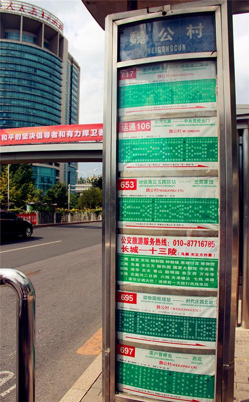 10-公交示意图500.jpg