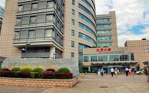 13-医院西门大石头3500.jpg